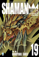 Cover of Shaman King Perfect Edition vol. 19