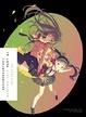 Cover of Bakemonogatari: Monster Tale, Part 1