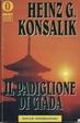 Cover of Il padiglione di giada