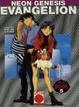 Cover of Neon Genesis Evangelion Film Book vol. 5