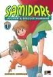 Cover of Samidare vol. 1