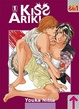 Cover of Kiss Ariki vol. 1