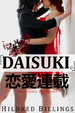 Cover of Daisuki