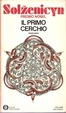 Cover of Il primo cerchio