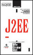 Cover of J2EE