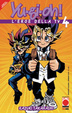 Cover of Yu-gi-oh! vol. 4