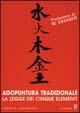 Cover of Agopuntura tradizionale