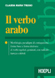 Cover of Il verbo arabo