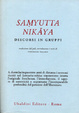 Cover of Samyutta Nikaya