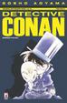 Cover of Detective Conan Vol. 8