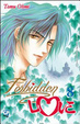 Cover of Forbidden Love vol. 8