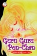 Cover of Guru Guru Pon-chan: v. 3