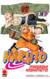 Cover of Naruto vol. 18