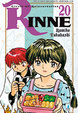 Cover of Rinne vol. 20