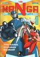 Cover of Mangazine n. 100