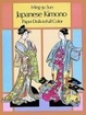 Cover of Japanese Kimono Paper Dolls in Full Color