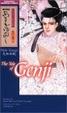 Cover of あさきゆめみし―バイリンガル版