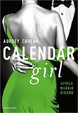 Cover of Calendar Girl