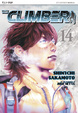 Cover of The Climber vol. 14