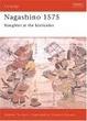 Cover of Nagashino 1575