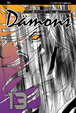 Cover of Damons Vol. 13