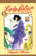 Cover of Lady Oscar: Le Rose di Versailles vol. 8