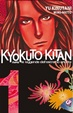 Cover of Kyokuto Kitan vol. 1