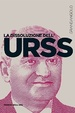 Cover of La dissoluzione dell'URSS