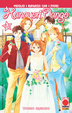 Cover of Hanayori dango vol. 48