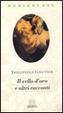 Cover of Il vello d'oro e altri racconti
