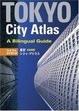 Cover of Tokyo City Atlas