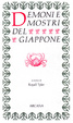 Cover of Demoni e mostri del Giappone