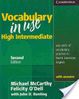 Cover of Vocabulary in Use High Intermediate Student's Book with Answers