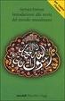 Cover of Introduzione alla storia del mondo musulmano
