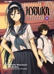 Cover of Hyouka vol. 5