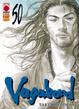 Cover of Vagabond vol. 50