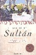 Cover of El médico del Sultán