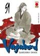 Cover of Vagabond vol. 51