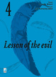 Cover of Lesson of the evil vol. 4