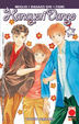 Cover of Hanayori dango vol. 28