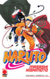 Cover of Naruto vol. 20
