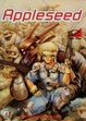 Cover of Appleseed vol. 2