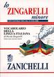 Cover of Lo Zingarelli Minore