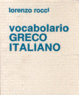 Cover of Vocabolario greco-italiano