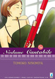 Cover of Nodame Cantabile vol. 11
