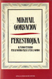 Cover of Perestrojka