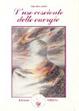 Cover of L'uso cosciente delle energie