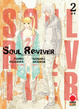 Cover of Soul Reviver vol. 2