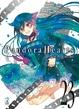 Cover of Pandora Hearts vol. 23