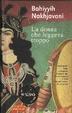 Cover of La donna che leggeva troppo